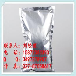 盐酸环丙沙星原料帝柏厂家现货供应 价格优惠