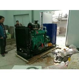 张家口90KW奶牛粪物发酵气体发电机 牧业养殖场牛粪发电工程