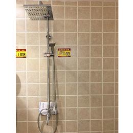 益高卫浴PL0962-66三功能淋雨花洒