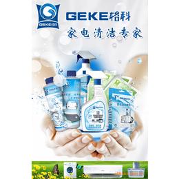 小县城开什么店赚钱做家电清洗哪里有专业的技术培训