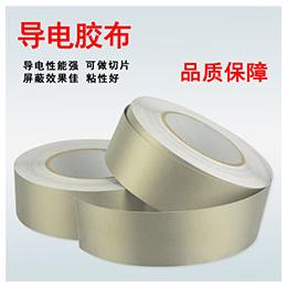 苏州巨奇光电导电布生产厂家屏蔽电磁波防辐射材料