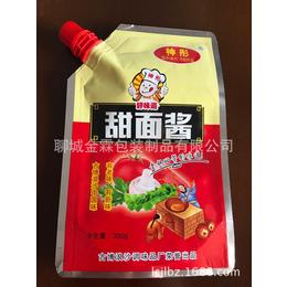 供应黄石市甜面酱包装 辣酱包装 金霖彩印包装制品厂