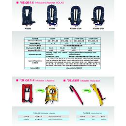 XT5588-275N气胀式救生衣XT系列275N救生衣