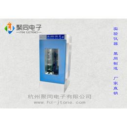 供应厂家动物培养箱RGX-350B
