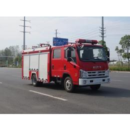 厂家现车供应福田2吨水罐消防车