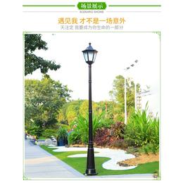 中式庭院灯配件-中式庭院灯-天津大昌路灯(图)