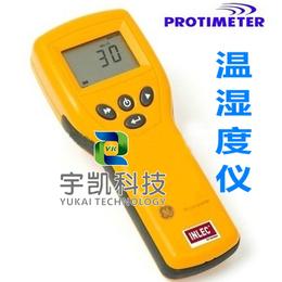 供应英国Protimeter BLD5800多功能湿度仪