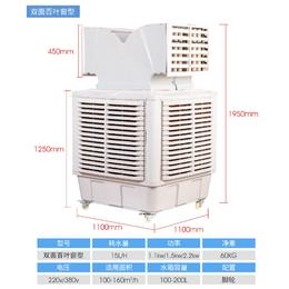 水空调价格-水空调-马力斯通风(查看)