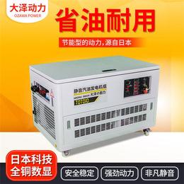 10千瓦风冷汽油发电机价格