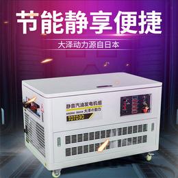 TOTO30千瓦静音汽油发电机价格