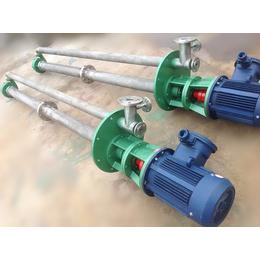 立式渣浆泵,宏伟泵业,立式渣浆泵图片