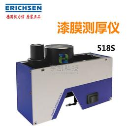 德国Erichsen518S破坏式涂层测厚仪