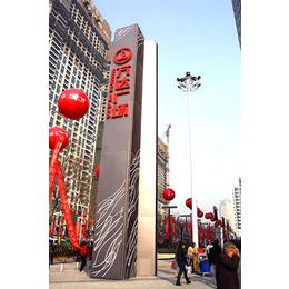 芜湖立牌、合肥龙泰制作有限公司、酒店立牌