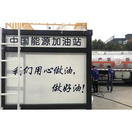 中盛能源厂家(图)-撬装式加油站价格-云南撬装式加油站
