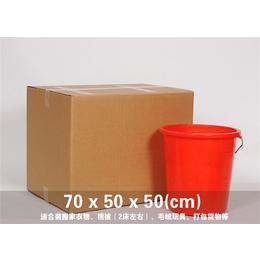 瓦楞纸箱厂家-瓦楞纸箱-熊出没包装厂家直供(查看)