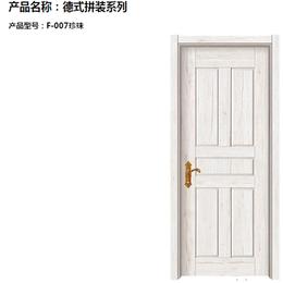 邢台干漆木门-【大迈木门】值得选购-干漆木门定制