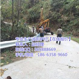 吉安峡江县高速护栏报价4.17国标护栏什么价格