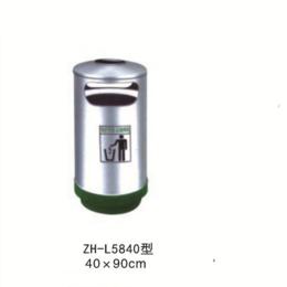 ZH-L5840垃圾桶