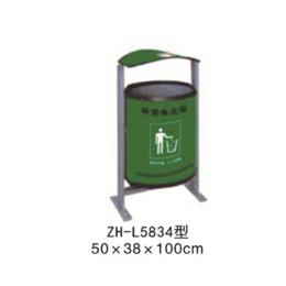 ZH-L5834垃圾桶