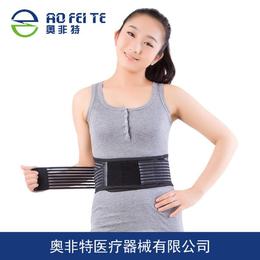 厂家直销 奥非特托玛琳自发热护腰带男女保暖腰托腰封零售批发
