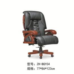 ZH-BGY04转椅