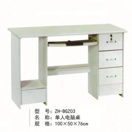 ZH-BGZ03电脑桌