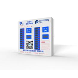 深圳电动车充电站厂家