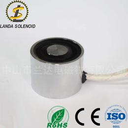 电吸盘H4030 吸力250N 微型小型 直流 吸盘式电磁铁