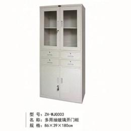 多用抽屉ZH-WJG003玻璃开门柜