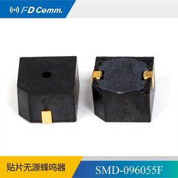 福鼎FD 电磁有源贴片蜂鸣器 096055F 质优价实 厂家
