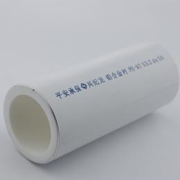 山东枣庄铝合金衬塑PE-RT中央空调供回水专用管哪家质量好