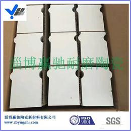 球磨机高铝衬板生产厂家