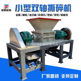 回收站专用塑料橡胶粉碎机型号价格参数齐全