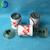 派克R90P油水分离滤芯R90P缩略图3