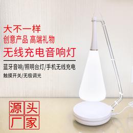 北欧风格智能台灯供应厂家 家居装饰小夜灯