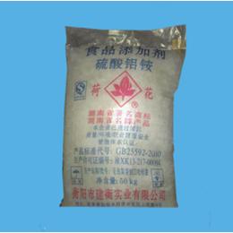 南昌嘉联化工   硫酸铝铵
