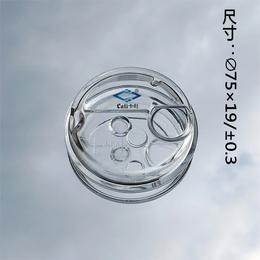 高硼硅玻璃水表盖 水表盖玻璃缩略图