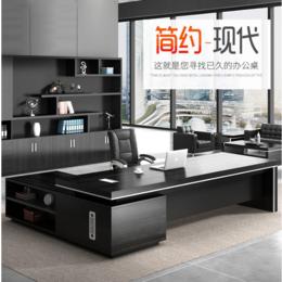 北京办公老板台销售简约大班桌销售稳重老板台厂家直销定制