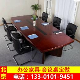 北京辦公家具公司會議室簡約現代長方形會議桌實木貼皮會議長桌6人-10人 會議桌長桌