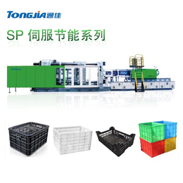 通佳TH520SP塑料筐制造qy8千亿国际 塑料果筐生产qy8千亿国际