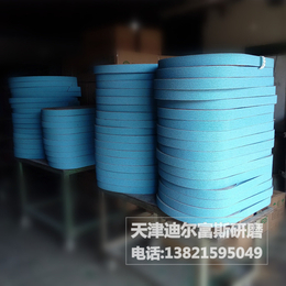 鹿牌砂带总代理PZ533锆刚玉砂带厂家暖气片抛光精密铸造厂