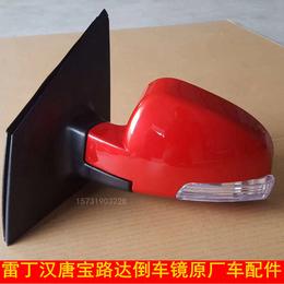 成华区雷军雷丁系列电动汽车配件保险杠倒车镜后视镜配件