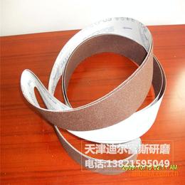 厂家供应韩国鹿牌砂带JA512不锈钢餐具抛光砂带