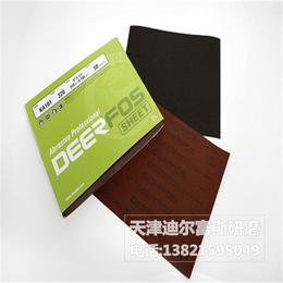 韩国鹿牌张页砂布ka161 ka164厂家木工抛光打磨砂布