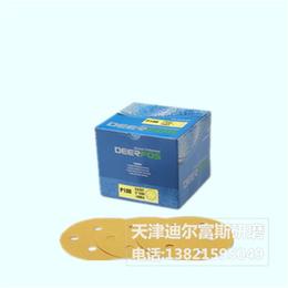韩国鹿牌拉绒圆盘砂纸圆片厂家ca331sa331油漆车身