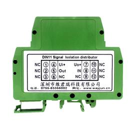 工业现场 无源4-20mA 信号隔离及传输