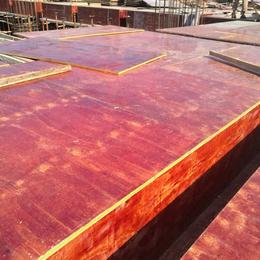 建筑木模板脱模后光滑平整 质量有保障 价格实惠