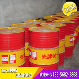 统一抗磨液压油(图)、统一润滑油代理商、惠州市统一润滑油
