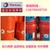 宽温抗磨液压油|榆林抗磨液压油|道达尔液压油缩略图1