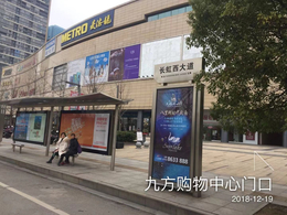 九江大胜传媒路站牌广告缩略图